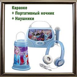 Подарочный набор eKids - Frozen 2 (Караоке + Портативный ночник + Наушники)