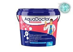 Активный Кислород AquaDoctor Water Shock O2 5 кг гранулированный для бесхлорной дезинфекции бассейна