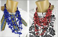 Украинские украшения в этно-стиле