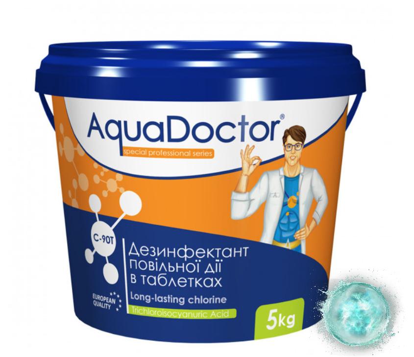 Хлор AquaDoctor C-90T 5 кг для бассейна медленного действия/поддерживающий. Таблетки хлора Аквадоктор