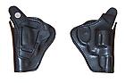 Кобура Медан 1100 для Флобера поясная кожаная, фото 3
