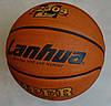М'яч баскетбольний гумовий №7 LANHUA F2304 Super soft, фото 3