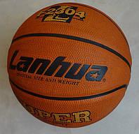 М'яч баскетбольний гумовий №7 LANHUA F2304 Super soft (гума, бутил, помаранчевий)