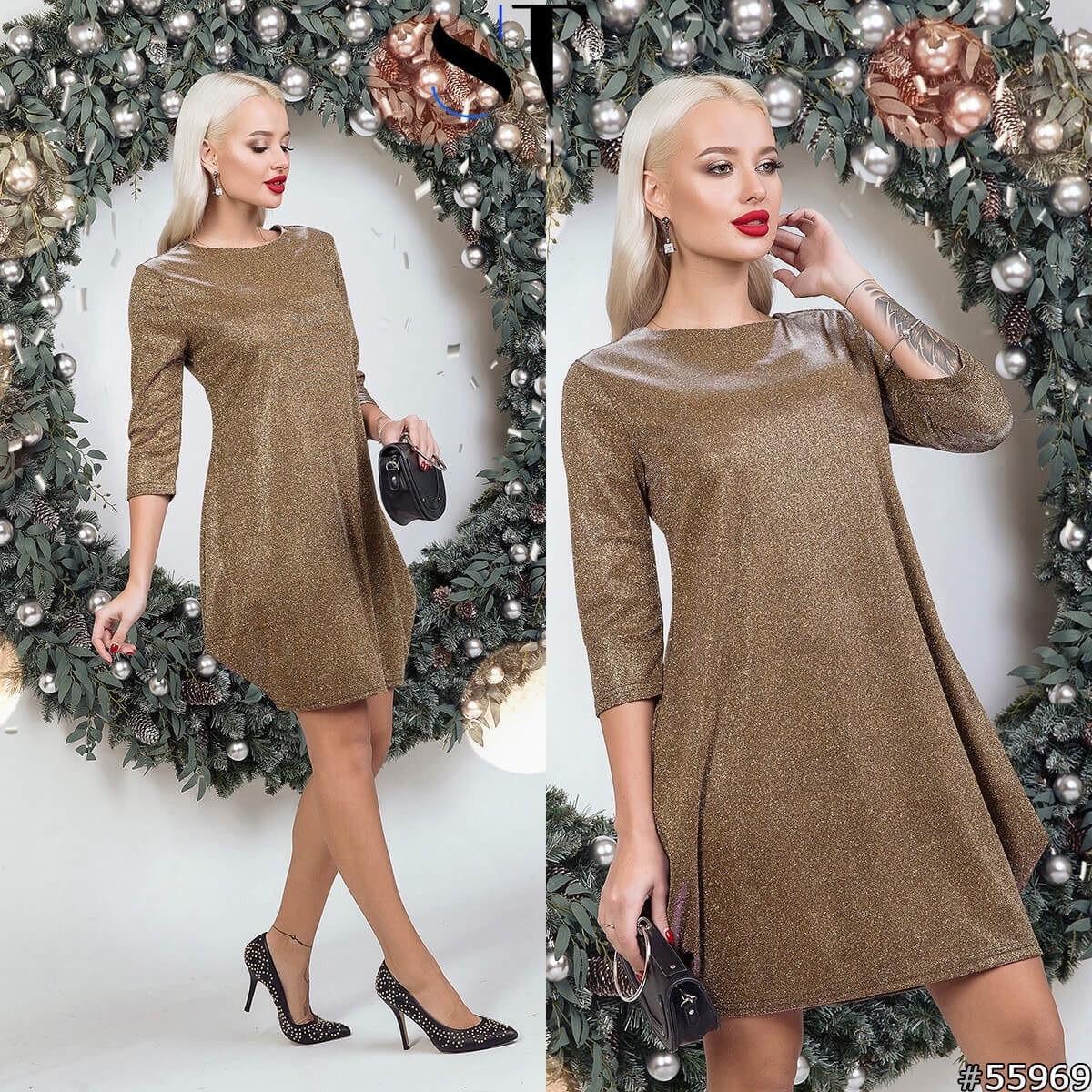 Люрексовое платье в прекрасном оформлении