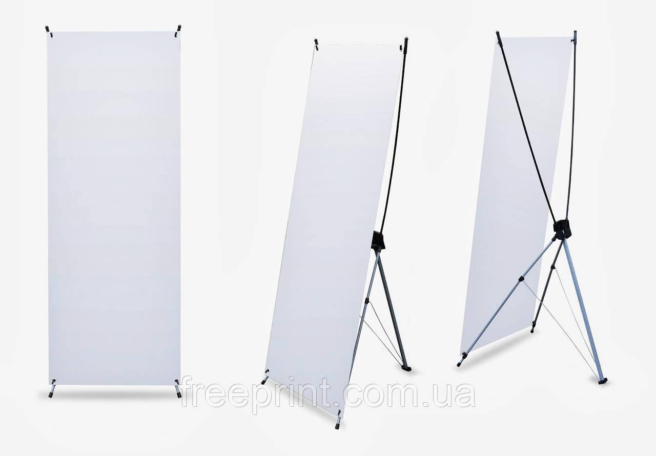 """Х-баннер """"паук"""" 1200 х 2000 (премиум) + баннер с бесплатной доставкой"""