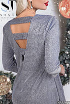Люрексовое платье в прекрасном оформлении, фото 2