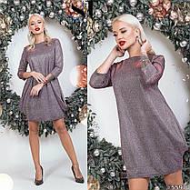 Люрексовое платье в прекрасном оформлении, фото 3