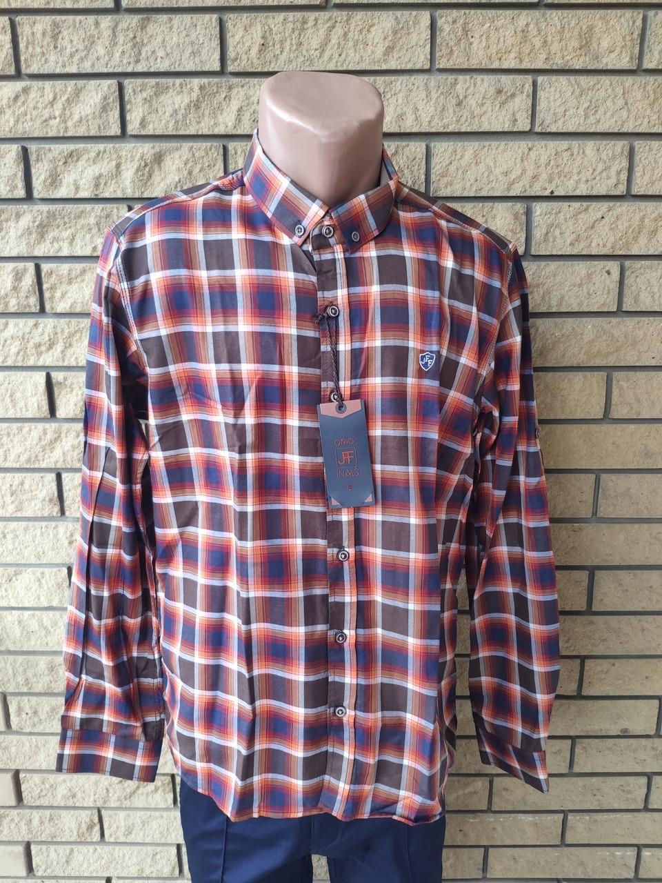Рубашка мужская коттоновая брендовая высокого качества JFF, Турция