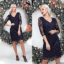 Превосходное платье на Новый год, фото 2
