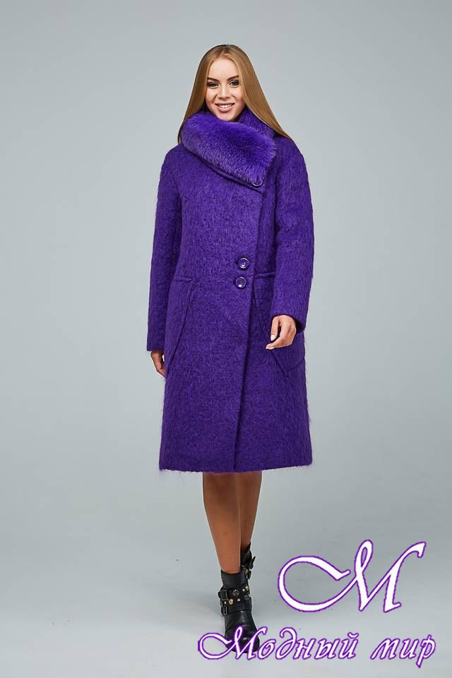 Красивое зимнее пальто с мехом (р. 44-54) арт. 12-28/8533