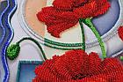 Набор для вышивки бисером Цветы Морфея (30 х 40 см) Абрис Арт AB-529, фото 4