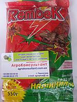 Рембек гранула, 550 г —  от медведки и муравьев