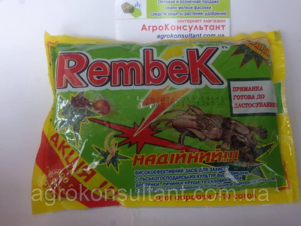 Рембек гранула, 220 г — від капустянки та мурах