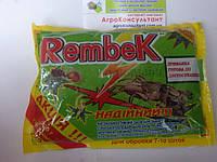Рембек гранула, 220 г — від капустянки та мурах, фото 1