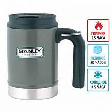 Термокружка з кришкою Stanley Classic Camp (0.47 л), зелена
