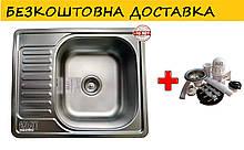Кухонная мойка (врезная) GALATI (EKO) SIMS TEXTURA