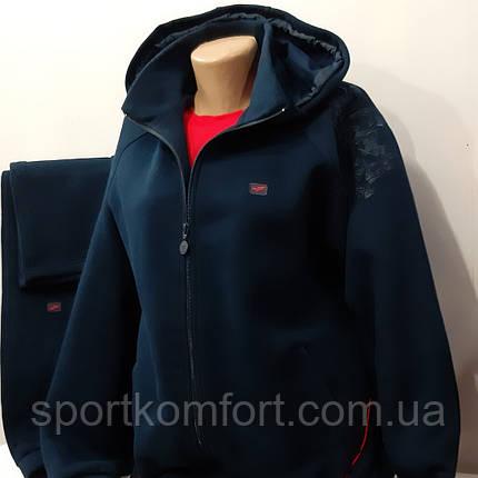 Тёплый женский спортивный костюм Fore, Турция, тёмно-синий, большой размер., фото 2