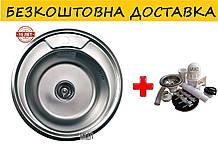 Кухонная мойка (врезная) GALATI (EKO) SORIN SATIN