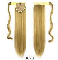 Купити Шиньйон Хвіст не дорого 60 см мелірування на світло русяве волосся, фото 1
