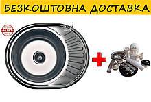 Кухонная мойка (врезная) GALATI (EKO) TALEYTA SATIN