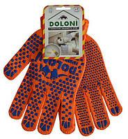 Перчатки вязаные (ладошка-точка) 3 -нитки, Украина