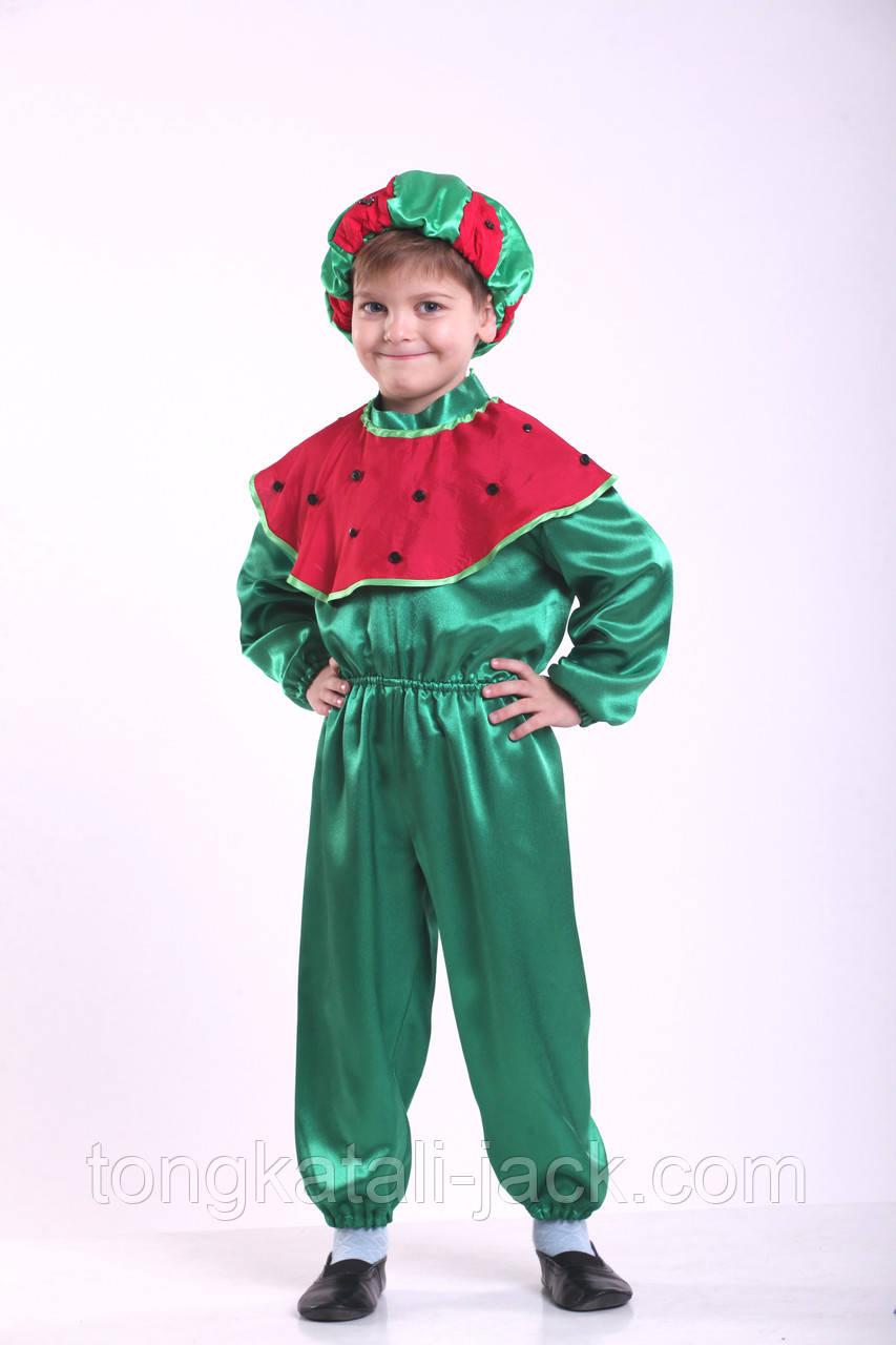 Костюм кавун 116-128 см, прокат карнавальних костюмів