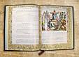 """Книга """"Христос Воскрес. Евангельская история""""., фото 4"""