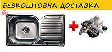 Кухонная мойка (врезная) GALATI ANKA TEXTURA