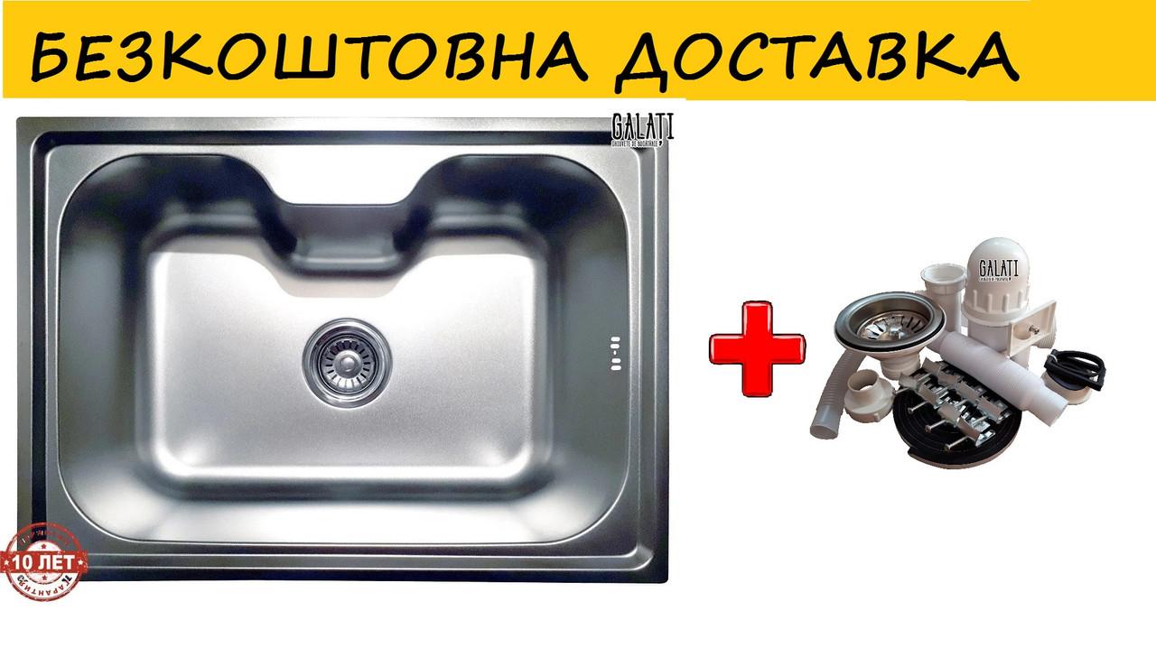 Кухонная мойка (врезная) GALATI BELLA SATIN