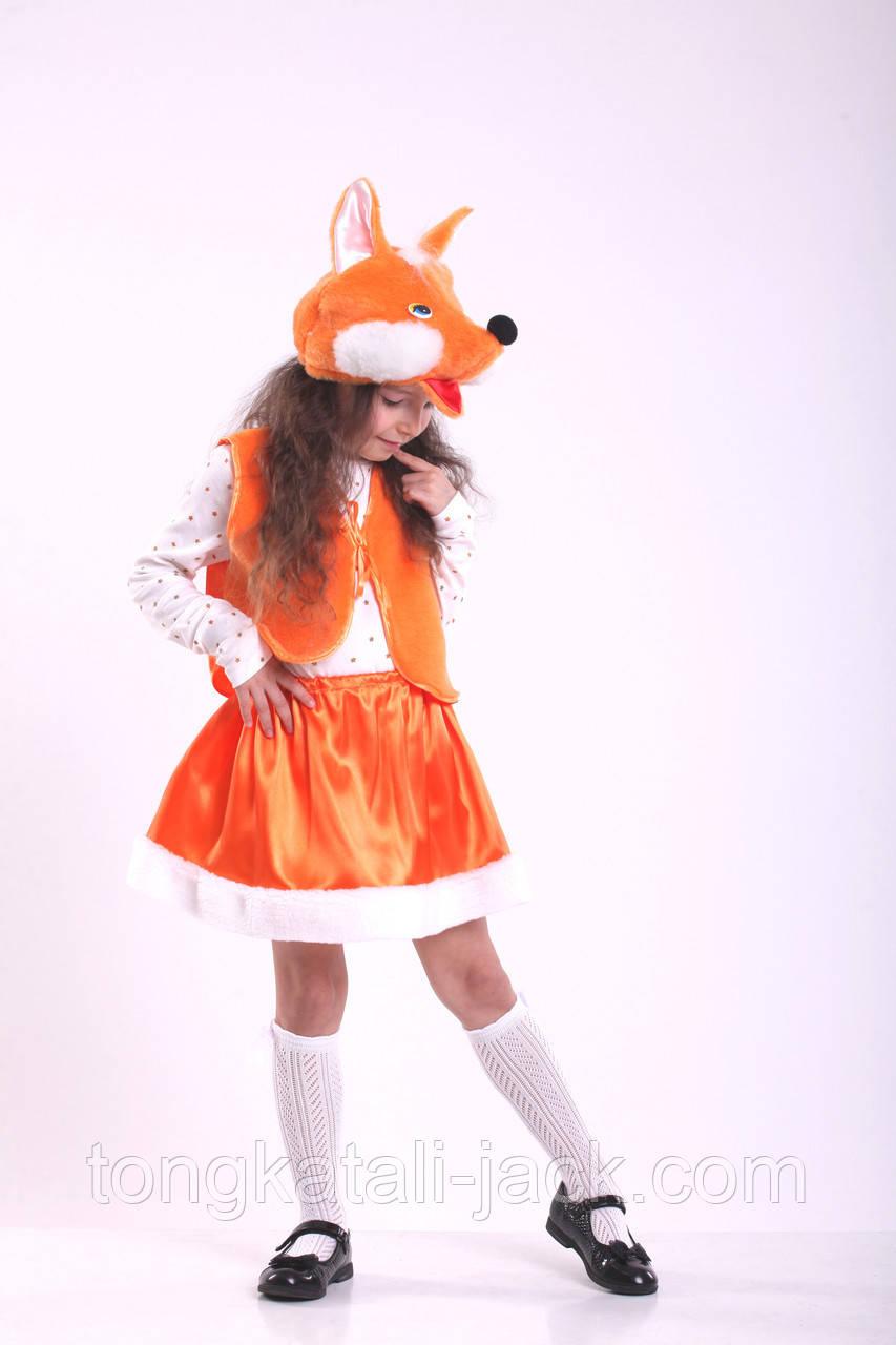 Костюм лисички 104-116 см, 110- 122 см прокат карнавальной одежды