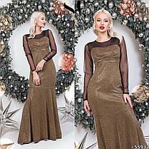 Обворожительное платье приталенного кроя, фото 3