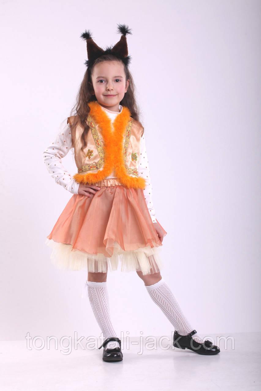 Костюм белочки  110- 122 см прокат карнавальной одежды