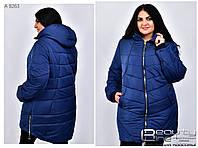 Куртка женская зимняя с капюшоном Размеры: 56.58.60.62.64.66.68.70