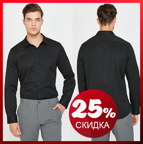 Мужская рубашка черная Koton / Котон классическая, с черными пуговицами