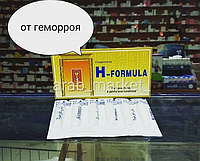 H-FORMULA - свічки ВІД ГЕМОРОЮ. Єгипетського виробництва