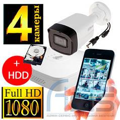 Комплект HDCVI системи видеонаблюдения на 4 камери + HDD
