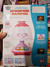 Нічник Limo Toy, музика, звук, світло, 1107, фото 2