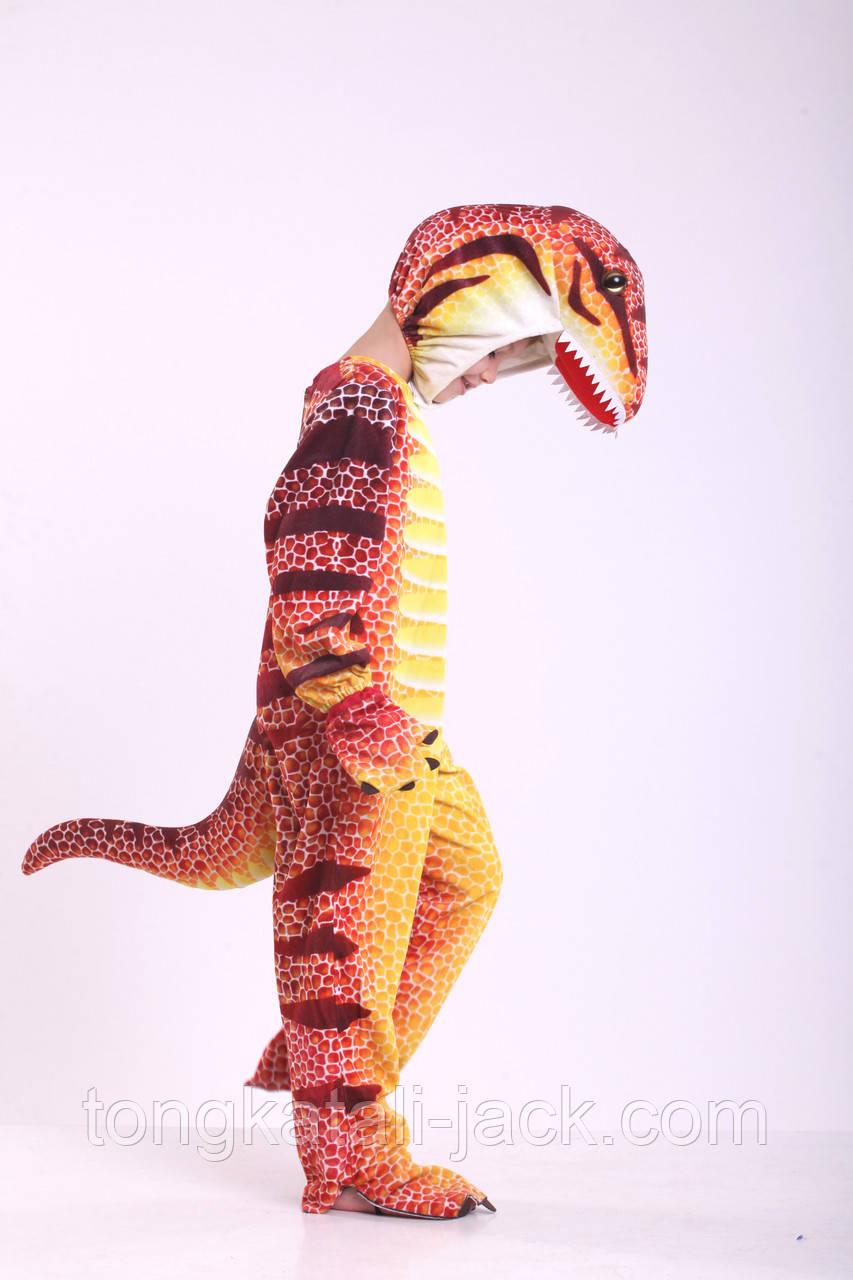 Костюм динозавра, прокат карнавальных костюмов