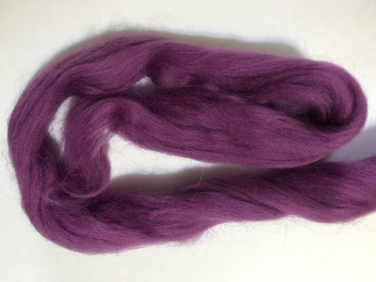 Шерсть для валяния австралийский меринос 23 микрон (10 грамм = 25 см) - сирень фиолетовая. Фелтинг. Вовна
