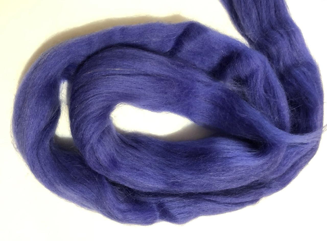 Шерсть для валяния австралийский меринос 23 микрон (10 грамм = 25 см) - ультрамарин синяя. Фелтинг. Вовна