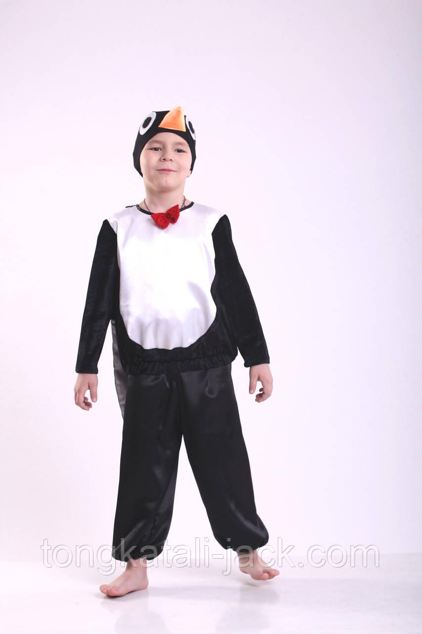 Костюм пингвина 110-122 см, прокат карнавальных костюмов