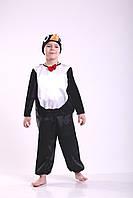 Костюм пингвина 110-122 см, прокат карнавальных костюмов, фото 1
