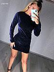 """Сукня міні """" Бархатний оксамит з люрексовой нитками""""  від СтильноМодно, фото 2"""