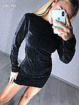 """Сукня міні """" Бархатний оксамит з люрексовой нитками""""  від СтильноМодно, фото 3"""