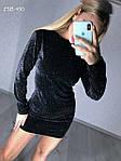 """Сукня міні """" Бархатний оксамит з люрексовой нитками""""  від СтильноМодно, фото 4"""