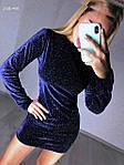 """Сукня міні """" Бархатний оксамит з люрексовой нитками""""  від СтильноМодно, фото 5"""