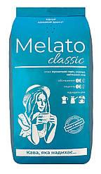 Кофе в зернах Melato classic, 1кг. (код 2078)