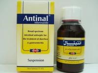 """Протидіарейні препарат у суспензії Amoun """"Antinal"""" Єгипет"""