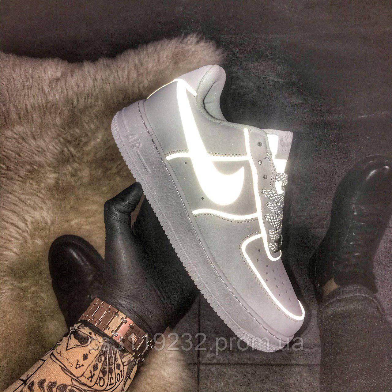 Мужские кроссовки Nike Air Force Low White Grey Reflective (белые)