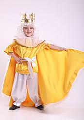 Костюма короля, прокат карнавального одягу